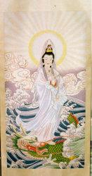 La peinture chinoise : Kuan Yin Buddha