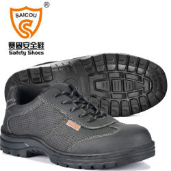 鋼鉄つま先の帽子が付いている通気性および耐久の革安全靴
