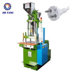 الصين المصنعين الرأسي البلاستيك لوانف حقن قوالب سعر آلة