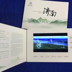 regalo de promoción de negocios de 7 pulgadas TFT LCD LED Saludo invitación Folleto Vídeo Vídeo LCD Tarjeta de felicitación, tarjetas de vídeo LCD