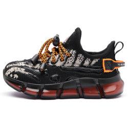 الصين بالجملة الأطفال المصممين أزياء مدرسة الرياضة لكرة السلة أحذية الركض أحذية الأولاد