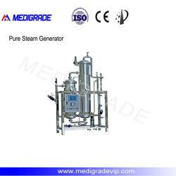 ماكينة توليد البخار المطهّرة ذات السعة الكبيرة في صناعة الأدوية