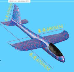 480mm lado atirando EPP espuma modelo de avião avião brinquedo para criança