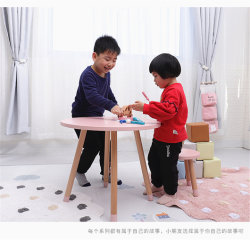 Fabrik-Zubehör-moderne Kind-hölzernes runder Tisch-und Stuhl-Kind-Möbel-Set