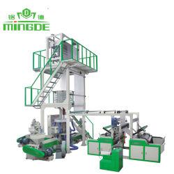 ABCは回転式3つの層高速HDPE、LDPE、LLDPEのPEのフィルム吹く機械プラスチック押出機の生物分解性のプラスチックによって吹かれるフィルムの吹く放出の機械装置を停止する