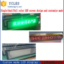 プログラム可能なLEDは屋外の赤LEDのモジュールP10の電子メッセージのボードに署名する