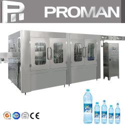 2021 サーボモデル自動製造 10 、 000 ペットボトルミネラル 純水の香り水ジュース炭酸飲料が、アクアナチュラルドリンク ボトリング充填機
