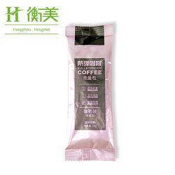プライベートラベルKetoの食事療法の減量の防弾コーヒーKetoコーヒー