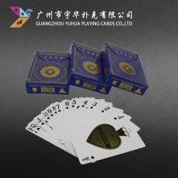 Cartão de reprodução personalizadas com caixa Foid Gold