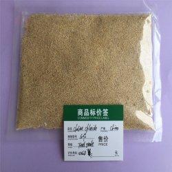 Qualitäts-Cholin-Chlorid-Preis