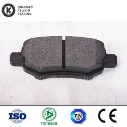 Cheryの自動車の付属品の大容量エクスポートのカスタマイゼーションのD1673のための陶磁器の高品質のSeti金属ブレーキパッドの/Carの部品