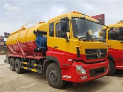 Dongfeng 6X4 15cbm糞便のトラックをきれいにする高いPresureの下水の吸引の沈積物の真空のタンカー
