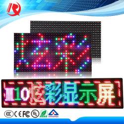 Super Magic MP10 couleur Outdoor Carte LED de l'écran à affichage LED