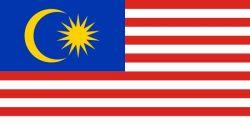Универсальное средство для поставок в Малайзии