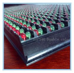 실외 P10 DIP(546) 더블 컬러 LED 모듈