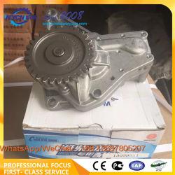 Weichai pièces du moteur de pompe à huile 12159765 13039311 pour la vente