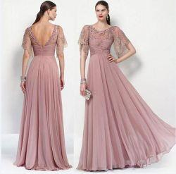 As rendas de Chiffon mãe da noiva veste vermelhidão cordões Prom Formal noite vestidos B1411