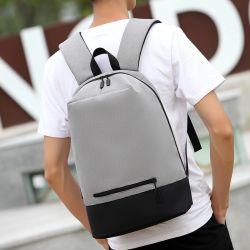 新しいラップトップUSBの充満ポートのバックパックのランドセルの反盗難人は旅行日パック&#160を袋に入れる;