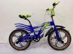 تصميم جديد Freestyle Mxplay 20 بوصة BMX/BMX دراجة دراجة
