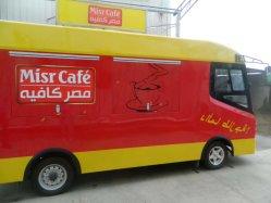 Многофункциональный электрический автомобиль ресторанов мобильных продуктов питания автомобиля при послепродажном обслуживании
