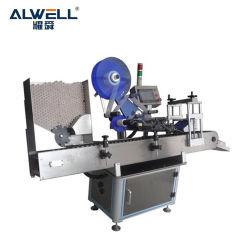 أنبوب إعادة المواد أنبوب أفقي لأنبوب ورق آلة وضع العلامات التلقائي للبطارية آلة وضع ملصقات أنبوب الورق الخاصة بالمعدات