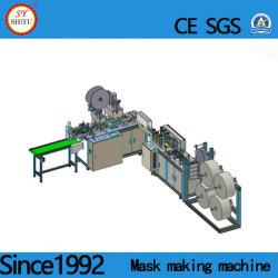 آليّة [ن95] [ن95] [فس مسك] طبيّة يجعل آلة قناع آلة صاحب مصنع 1 قناع [كتّينغ مشن]+2 أذن أنشوطة [ولدينغ مشن] +2 [إدج بندينغ مشن]