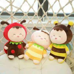 귀여운 다크 브라운 비 플러쉬 인형 동물 아기 속을 가득 채운 요리 장난감 생일 선물
