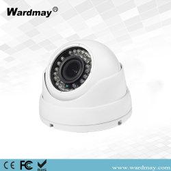 نظام كاميرا أمان بسعر EXW كاميرا CCTV بدقة 2 ميجابكسل من Wardmay
