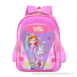 Venda quente 600d crianças Pop Kid Bolsa Escola para meninas meninos mochila saco (BC1705-02)