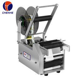 米国の透過ラベルのためのCH-50 Semi-Sutomaticの分類機械