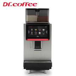 [در.] [كفّ] [ف2-بلوس] [220ف] آليّة مكسب قهوة آلة يخمّر [كفّ مكر]