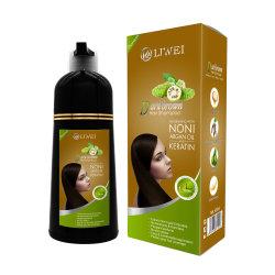 Estetica magica dello sciampo della tintura dell'olio del Argan cura di capelli della pelle dello sciampo di colore dei capelli di coloritura veloce di 5 minuti