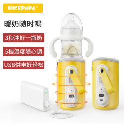Новая конструкция переведите многофункциональную рукоятку боросиликатного стекла PP PPSU детскую бутылочку для хранения сухих смесей с портативным подогреватель детского питания