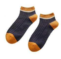 Cilindro de doble nervadura de negocios personalizado Mens calcetines de bambú