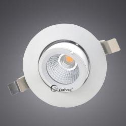 20W поворотные светодиодные светильники акцентного освещения Downlights