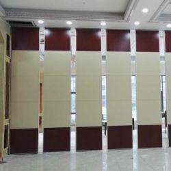 قاعة الولائم غرفة داخلية منزلقة باب جواز المرور المفرد وعازلة للصوت جدران التقسيم