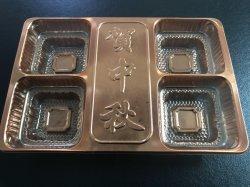 صينيات طعام بلاستيكية للمطاعم والقافeterias والمستشفى