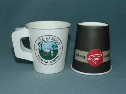 Одноразовые одной чашки кофе обоев с помощью рукоятки 8 унции