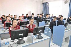 Het digitale Laboratorium van de Taal voor het Leren van de Taal (V 5.0)