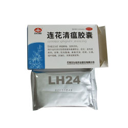 Yiling Lianhua Qingwen 캡슐, Essential Cold and Nasal Congestion Medicine at Home