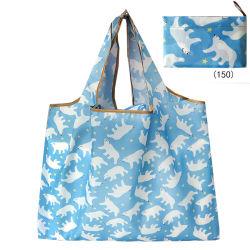 Foldable記憶袋の1肩の携帯用大きい厚くされた緑袋、大きい容量のスーパーマーケットのショッピング・バッグ