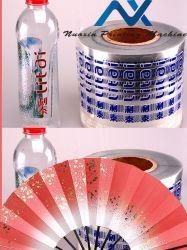Sac de lait/lait Bottble Film Machine d'impression flexographique (étiquetage)