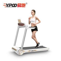 Ypoo pliable Mini Home Fitness Tapis de course DC électrique portable