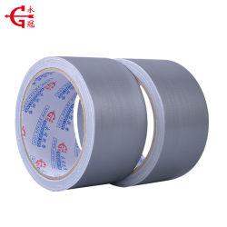 Оптовая торговля ткани Custom печать Цветная клейкая лента