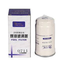 Les filtres HEPA Hepahigh charbon actif de la qualité du filtre à huile automatique