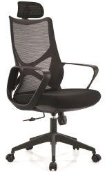 Mesh bureaustoel ergonomische MID-back draaibare zwarte bureaucomputer Stoel met opklapbare armen lendensteun in hoogte verstelbaar kantoor Task Chair