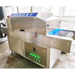 Уф стерилизатор /хирургические маски N95 Медицинские переносной лампы стерилизации машины УФ стерилизатор