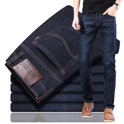 Los hombres Denim Jeans Casual Otoño Invierno algodón, pantalones sueltos el trabajo masculino hombres pantalones largos pantalones vaqueros Slim Fit Denim