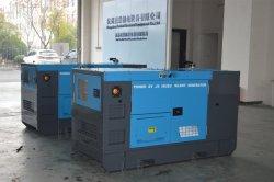 9kVA-2750kVA Silent/Abrir digite Energia Trifásica Electric gerador diesel para a logística /Mine / Locadora / Hospital