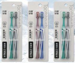 100% من فرشاة أسنان Bamboo قابلة للتحلل البيولوجي